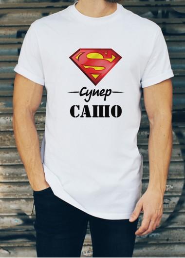 Мъжка тениска за Александровден ID: 25