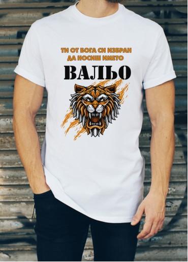 Мъжка тениска за 14 ти Февруари ID: 24