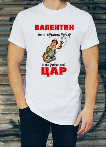 Мъжка тениска за 14 ти Февруари ID: 34