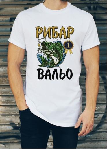 Мъжка тениска за 14 ти Февруари ID: 8