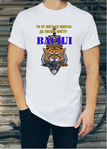 Мъжка тениска за Васильовден ID: 1