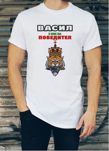 Мъжка тениска за Васильовден ID: 3