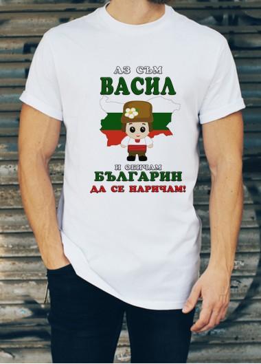 Мъжка тениска за Васильовден ID: 36