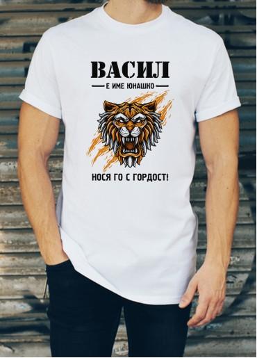 Мъжка тениска за Васильовден ID: 4