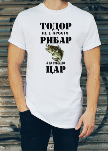 Мъжка тениска за Тодоровден ID: 4