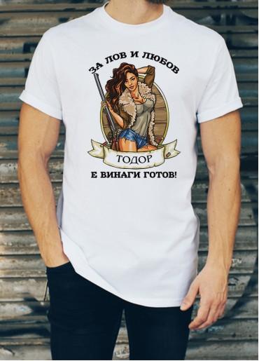 Мъжка тениска за Тодоровден ID: 14