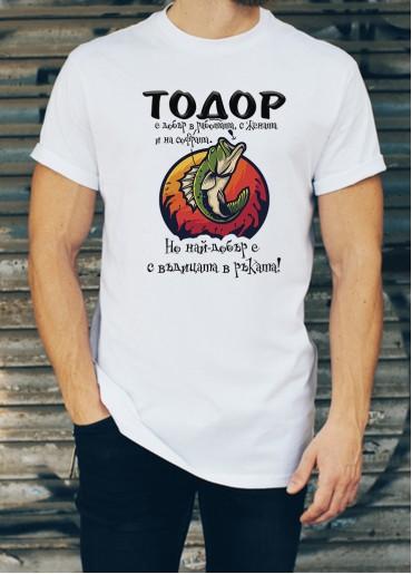 Мъжка тениска за Тодоровден ID: 15