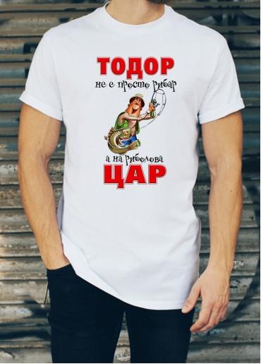 Мъжка тениска за Тодоровден ID: 33