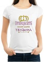 Дамска тениска за Тодоровден ID: 12