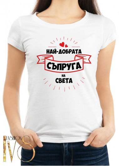 Дамска тениска за 8ми Март ID: 5