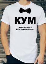 Мъжки тениски за ергенско парти Модел 1