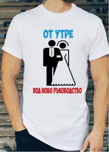 Мъжки тениски за ергенско парти Модел 4