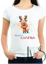 Дамска тениска с коледни мотиви Модел 60C