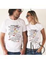 Модел 10V Тениски за двойки