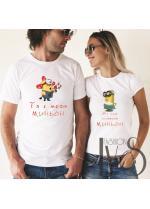 Модел 19V Тениски за двойки