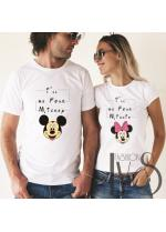 Модел 1V Тениски за двойки