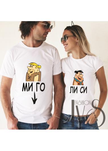Модел 3V Тениски за двойки