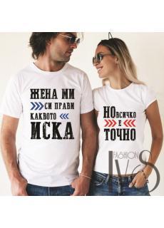Модел 4V Тениски за двойки