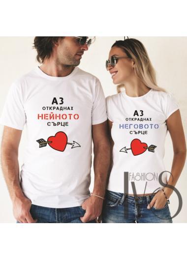 Модел 6V Тениски за двойки