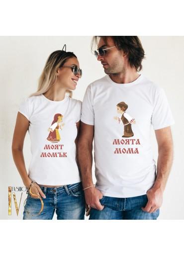 Модел 26V Тениски за двойки
