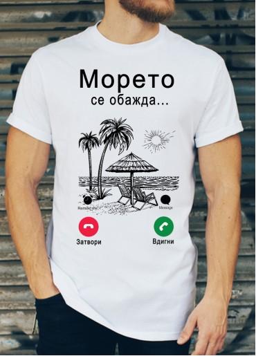 Мъжка тениска Морето се обажда
