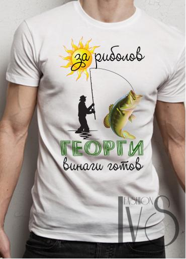 Мъжка тениска за Гергьовден ID: 34
