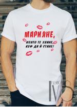 Мъжка тениска за Мариян ID: 34