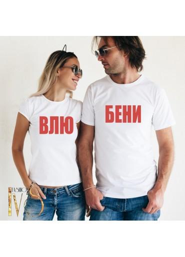 Модел 22V Тениски за двойки