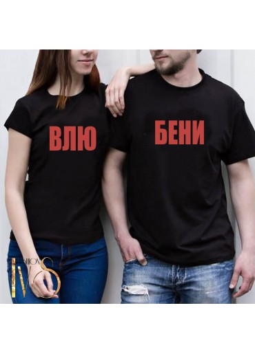 Модел 24V Тениски за двойки